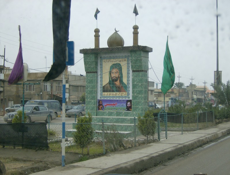 A shrine devoted to the revered Shia martyr and grandson of Muhammad, Husayn in Adamiyah, Baghdad. Shi'ite Muslims believe that only members of Muhammad's family, the Ahl al-Bayt have legitimate spiritual and political authority over the community of Muslims. Iraq is one of only a few countries in the world with a majority Shia population.